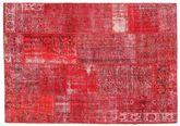 Patchwork Teppich BHKZQ573