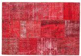 Patchwork carpet BHKZQ558
