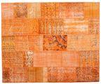 Koberec Patchwork BHKZQ543
