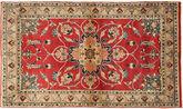Najafabad carpet MRC1296