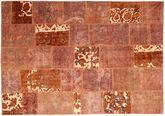 Patchwork szőnyeg AXVZ670