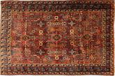 Shiraz carpet AXVZ789