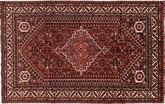 Shiraz carpet AXVZ809