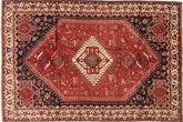 Shiraz carpet AXVZ810