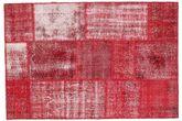 Patchwork carpet BHKZQ185