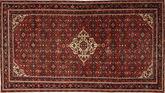 Hosseinabad Patina carpet MRC991