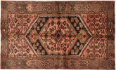 Hamadan carpet AXVZ540