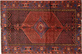 Hamadan carpet AXVZ559