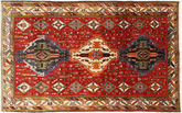 Shiraz carpet AXVZB235
