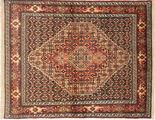 Senneh carpet AXVZA124