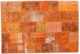 Patchwork szőnyeg BHKZQ680