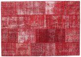 Patchwork szőnyeg BHKZQ55