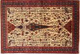 Afshar / Sirjan tapijt AXVZB250