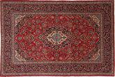 Keshan carpet AXVZ839