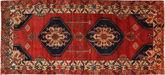 Ardebil szőnyeg AHT5