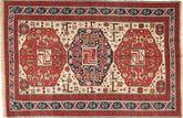 Kilim Fars carpet AXVZB141