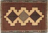 Kilim Fars carpet AXVZB151