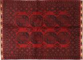 Afghan Teppich ABCX41