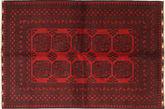Afghan carpet ABCX40