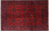 Afghan Khal Mohammadi teppe ABCX3336