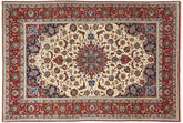 Isfahan silk warp carpet AXVZC629