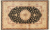 Qum silk Signed: Nouri carpet AXVZC475