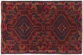 Baluch carpet NAZD1302