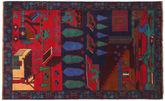 Baluch carpet NAZD1317