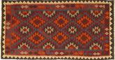 Kilim Maimane carpet XKG1307
