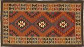 Kilim Maimane carpet XKG1191