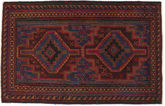 Baluch carpet NAZD1172