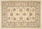 Nain 9La Sherkat Farsh carpet AXVZC724