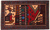 Baluch carpet NAZD1227