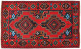 Baluch carpet NAZD1203