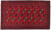 Baluch carpet NAZD1285