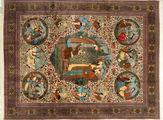 Qum Sherkat Farsh carpet AXVZC419