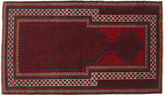 Baluch carpet NAZD1180