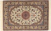Isfahan silk warp carpet AXVZC609