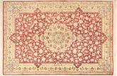 Qum silk carpet AXVZC438