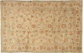 Yazd carpet MEHC379