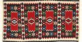Kilim Fars carpet AKFA50