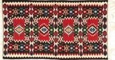 Kilim Fars carpet AKFA64