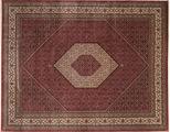 Bidjar Indo carpet AXVZH53