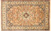 Kaschmir Reine Seide Teppich AXVZH22