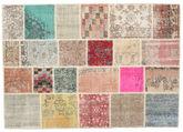 Patchwork carpet XCGZP1323