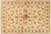 Yazd szőnyeg MEHC427