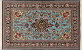Qum Sherkat Farsh carpet FAZB151