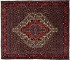 Senneh carpet AXVZL4399