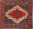 Senneh tapijt AXVZL4534