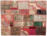 Patchwork carpet XCGZP1224